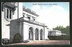 Ansichtskarte Livadia, La palais, vue du côté