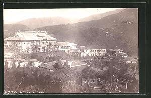Ansichtskarte Hakone, Fujiya Miyanoshita