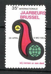 Reklamemarke Brussel, 35e Internationale Jaarbeurs 1962, Messelogo