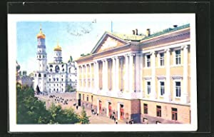 Ansichtskarte Moskau, The Kremlin, Theatre and Ivan the Great Bell-Tower