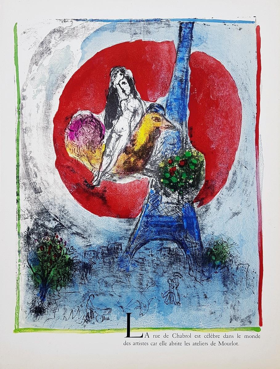 Les Amoureux à La Tour Eiffel