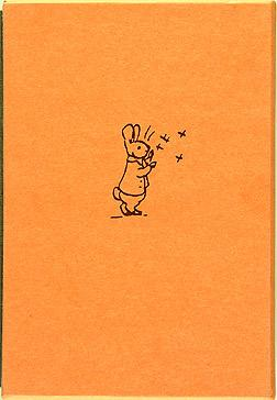Dear Ivy, Dear June; Letters from Beatrix Potter.: POTTER (Beatrix):