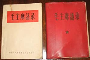 Mao ZhuXi YuLu [Quotations of Chairman Mao, in Chinese].: MAO Zedong (Tse-Tung or Zedong)