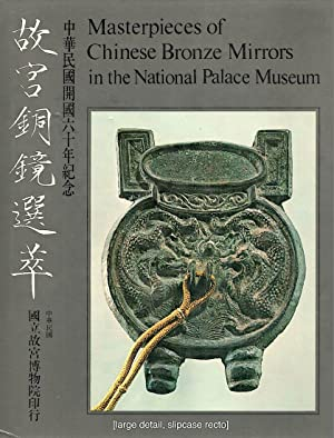 Masterpieces of Chinese Bronze Mirrors in the: Gu gong tong