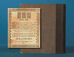 Yesod Olam [Foundation of the World]: JUDAICA ISRAELI Isaac ben Joseph