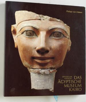 die hauptwerke im gyptischen museum kairo offizieller