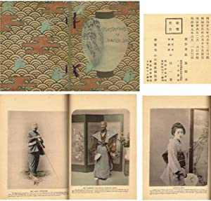 Illustrations of Japanese Life (Women, Vertical Format, 3rd Edition)