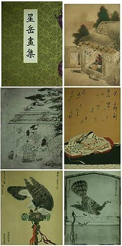 Seigaku Gwashu (The Star Hill Collection): Shimbi Shoin