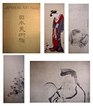 Japanese Art Folio, edited by H. Shugio -- Nihon Bijutsuch o. (Complete Set of 12 Parts)