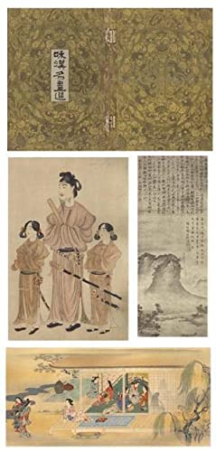 A Gallery of Japanese and Chinese Paintings