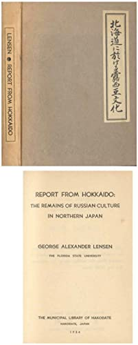 Report from Hokkaido: The Remains of Russian Culture in Northern Japan