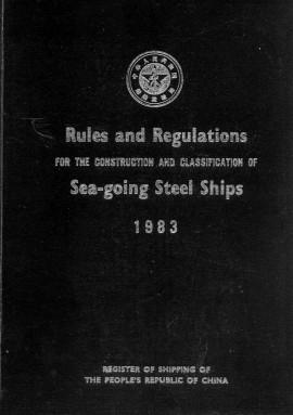 Lloyd's Register of Shipping. Rules and Regulations: Diverse