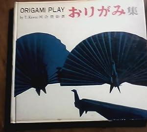 Origami Play: Kawai, Toyoaki photos by Makoto Watanabe