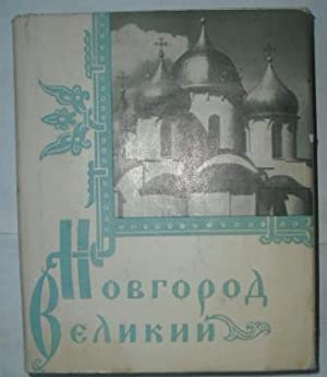 Novgorod Velikii (Russian Language)