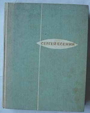 Poems (Russian Language)