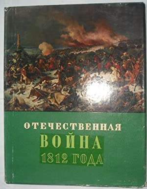 The War of 1812 (Russian Language)
