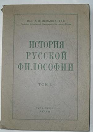 History of Russian Philosophy Volume II(Russian Language)