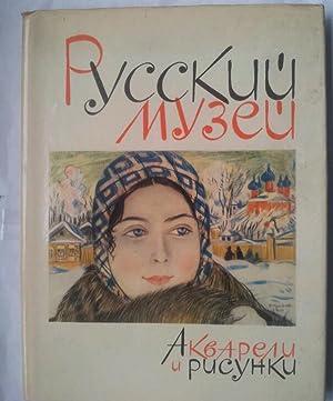Akvarely Risunky: Gosudarstvennyj Russkij Muzej (russian language): Anon
