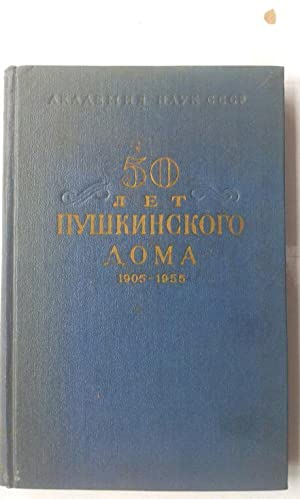 50 Let Pushkinskogo Doma (Russian Language)