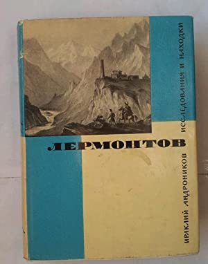 Lermontov (Russian Language)