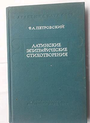 Latinskie Epigraficeskie Stihotvoreniya (Russian Language)