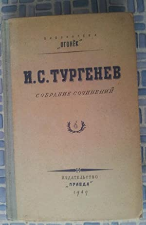Sobranie Sochinenii Tom 4 (Russian Language)