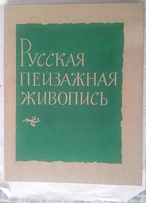 Russkaja Peizazhnaja Zhivopis (Russian Landscape Painting) (Russian Language): Federov- Davidov, ...