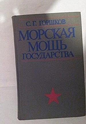 Morskaya Moshch Gosudarstva (Sea Power of the State) (Russian Language)