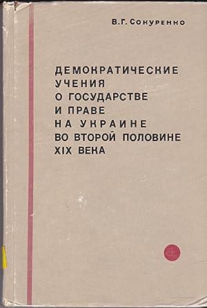 Demokraticheskie Ucheniia O Gosudarstve i Prave Na Ukraine: Vo Vtoroi Polovine XIX Veka (M. ...