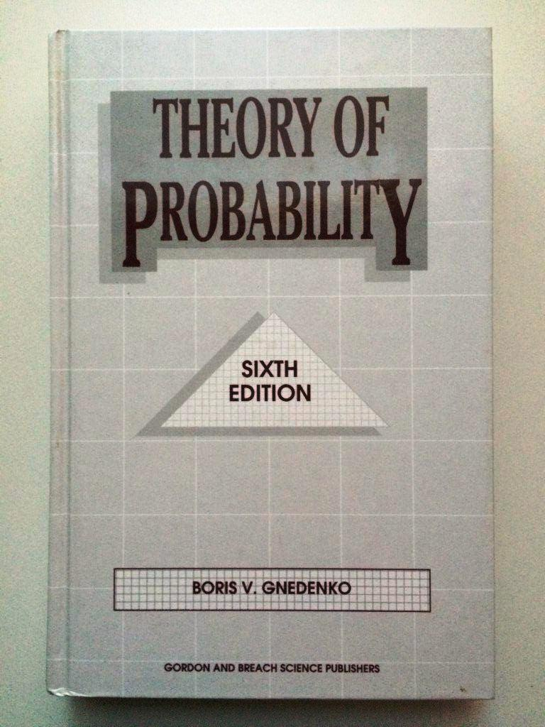 gnedenko the theory of probability