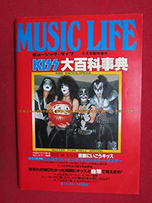 Music Life : KISS SPECIAL ISSUE ; [POSTER FEHLT] KISS Encyclopedia - Hotter than hell special ;