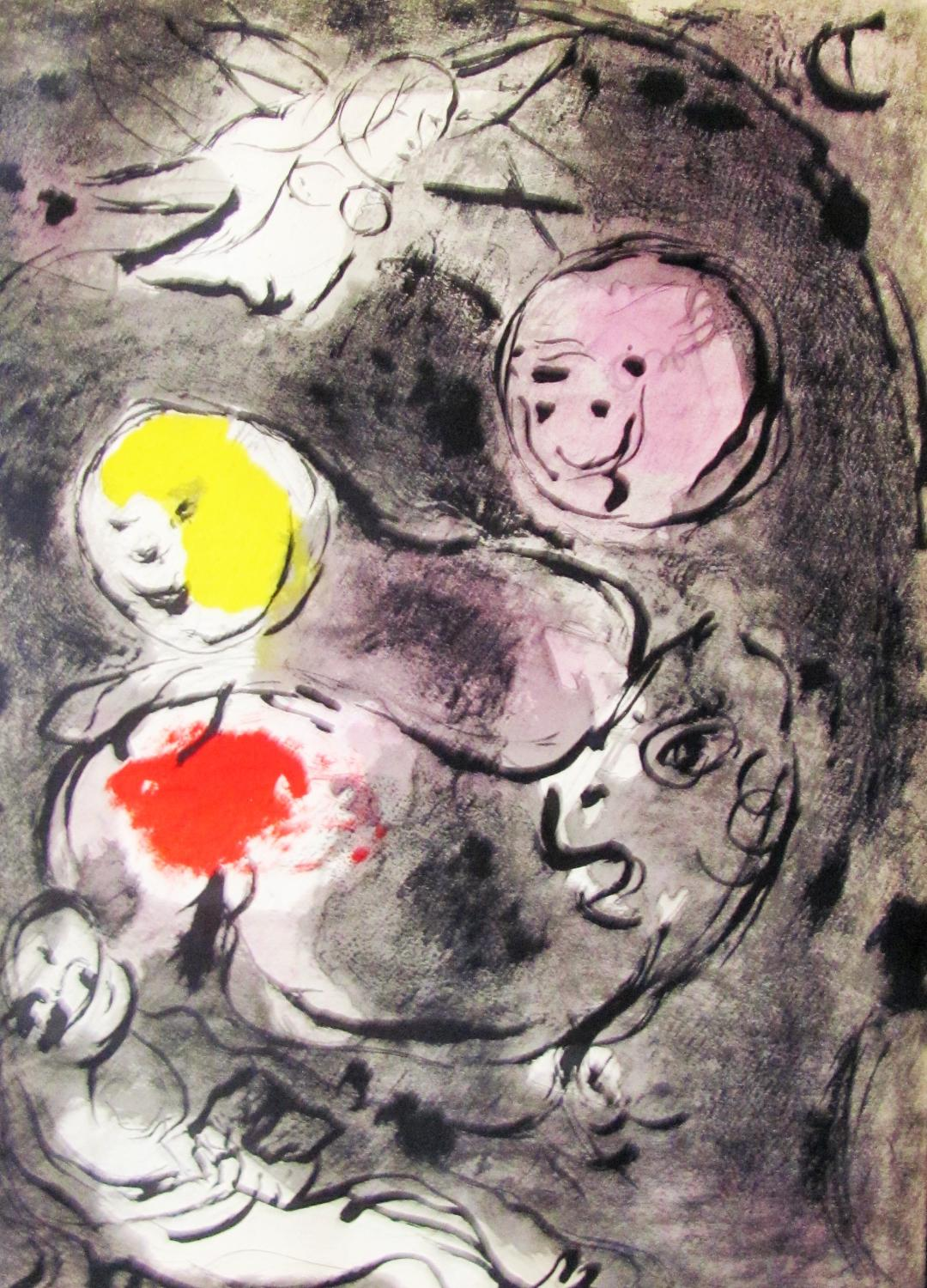 DANIEL_AND_THE_LIONS_MARC_CHAGALL_[Very_Good]