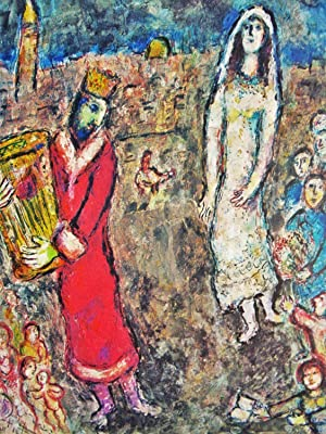 THE DOWRY: CHAGALL