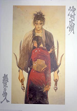 Blade of the Immortal I.