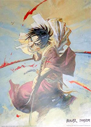 Blade of the Immortal III.