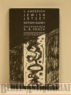 Jewish Jetset. Zeichnungen A. R. Penck.: Anderson, S(ascha):