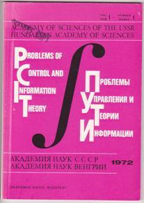 Problems of Control and Information Theory (Vol. 1, Number 1)