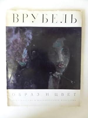 Mikhail Vrubel 1856 - 1910: Vrubel, Mikhail: