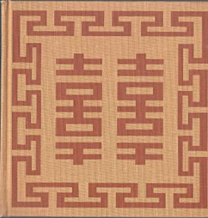 The Art of Oriental Cooking: Choy, Mrs. Jung
