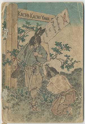 Kachi-Kachi Yama. Japanese Fairy Tales Series No.