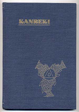 Kanreki: A Tribute to Allen Ginsberg: MORGAN, Bill