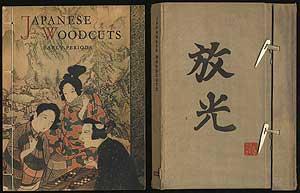 Japanese Woodcuts Early Periods: HAJEK-FORMAN