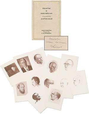 Poets and Writers of Russian Immigration. Portraits): KLIMOFF, Eugene