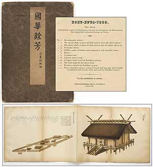 Koku-Kuwa-Yobo [Kokka yoho]: Three Series of Color