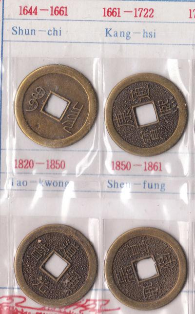 Old Chinese Coins Modern Reproductions