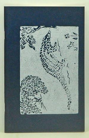 Pangolin, Volume I, Issue 1 (September 1989): Smith, Sandra (ed.);