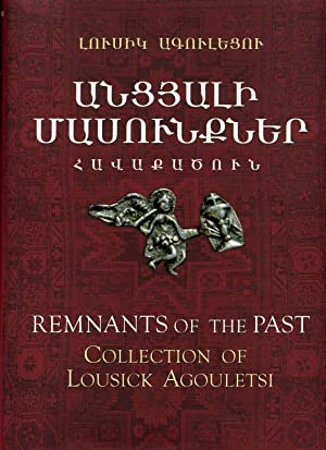 Remnants of the Past Collection of Lousik: Agouletsi Lousick