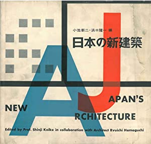 Japan's New Architecture Collaborazione di Ryuchi Hamagichi