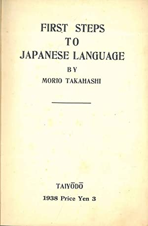 First steps to japanese language