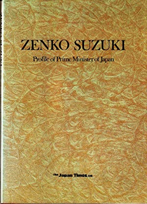 Zenko Suzuki | Profile of Prime Minister of Japan: Shimizu, Minoru